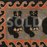 "Wool ""Cat Family"" Hooked Rug"